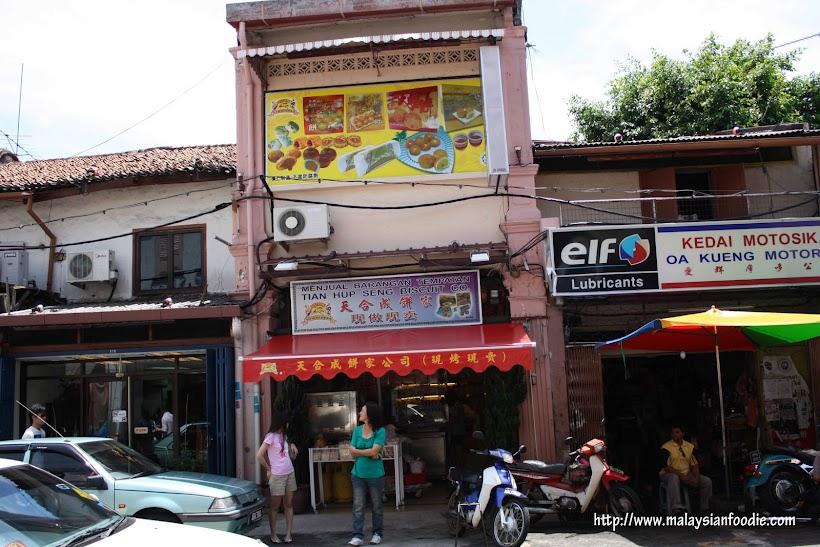 Tian Hup Seng Biscuits Melaka Malaysian Foodie