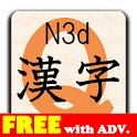 KanjiQuizN3dFree byNSDev icon