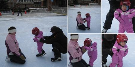View 2008 Skating