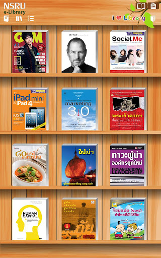 NSRU e-Library