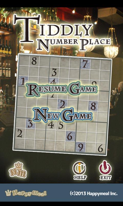 Number place-Tiddly Games- screenshot