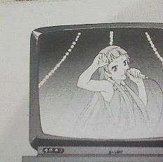 恶搞他人者必遭他人恶搞-工口漫画出现神薙英姿