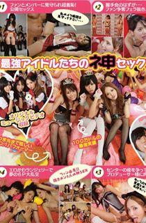 另一个日本特色的 AKB48&放学后的 TeaTime