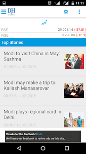 Deccan Herald - screenshot thumbnail