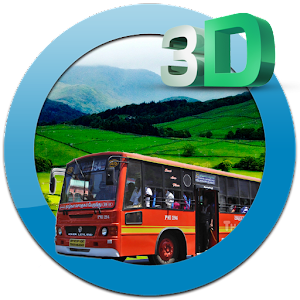 bus simulation on Hills for PC and MAC