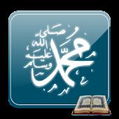 Sesli Fatiha Suresi