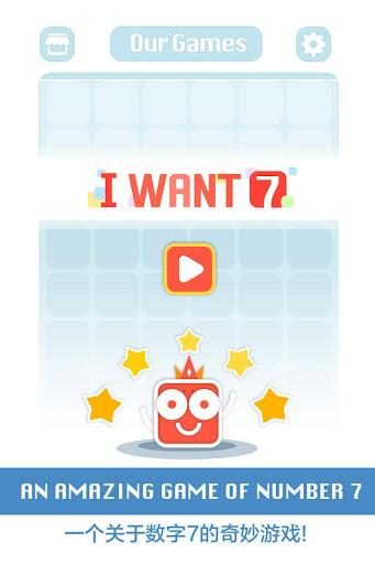 I Want 7