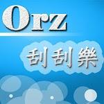 Orz Scratch & Win