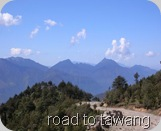 road to tawang