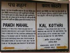 jhansi fort panch mahalboard