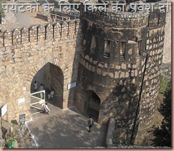 Jhansi fort Main gate