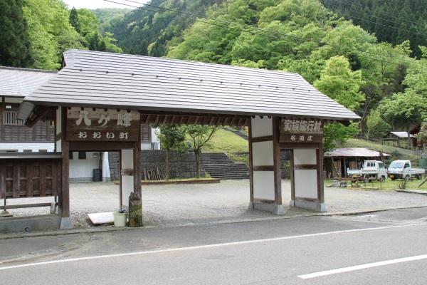 八ヶ峰家族旅行村|ご予約は[なっぷ] | 日本最大級のキャンプ場検索 ...
