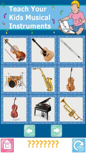 玩免費教育APP|下載당신의 아이 악기를 가르쳐 app不用錢|硬是要APP