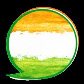 Discuss Politics (India)