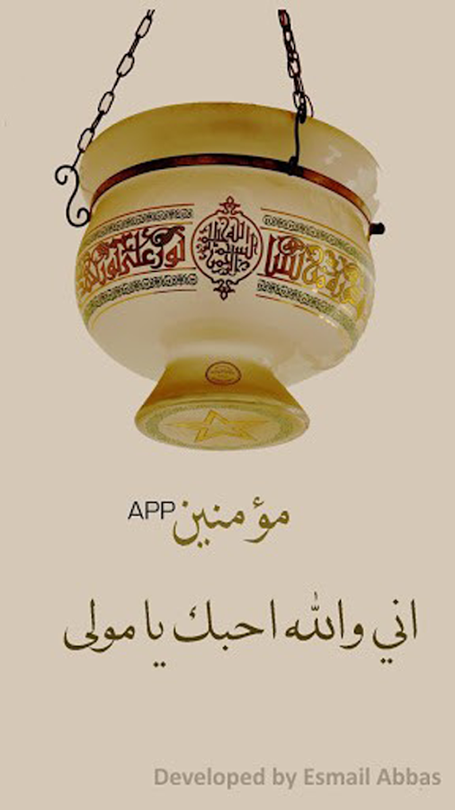 dawoodi bohra hijri calendar 1439 pdf