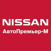 NISSAN УФА