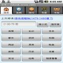 宜搜免费小说 icon
