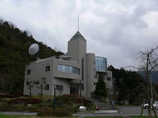 鳴淵ダム管理所