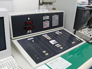 情報処理操作卓