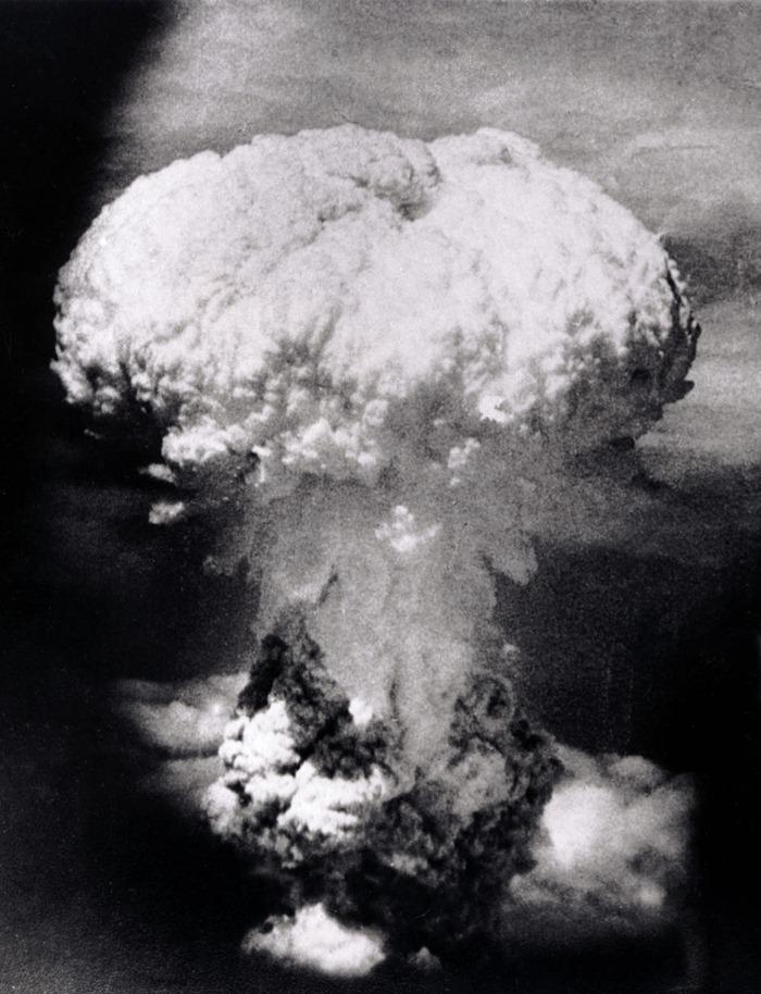 WWII ATOMIC BOMB NAGASAKI
