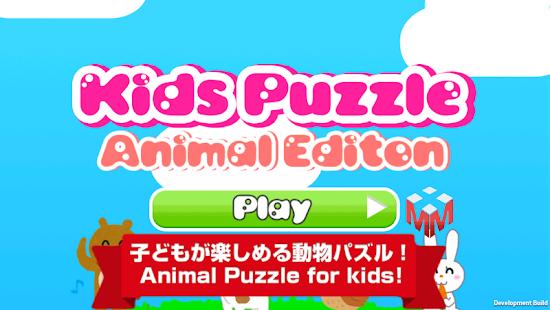 益智遊戲,兒童益智動物版嬰兒嬰兒孩子