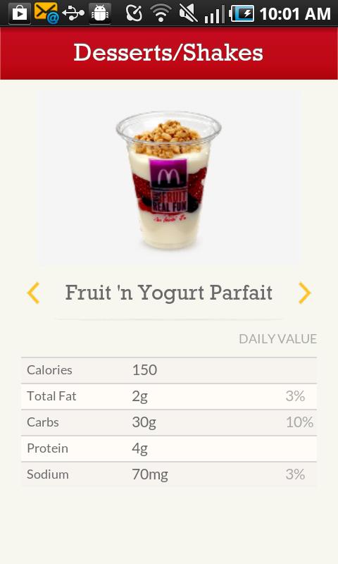McD App - screenshot