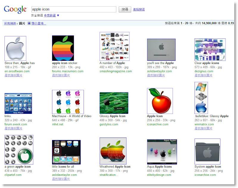 ICONser2.jpg