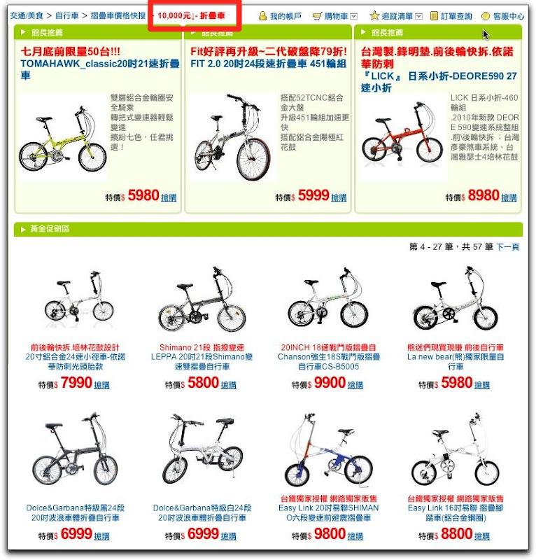 bicy3.jpg