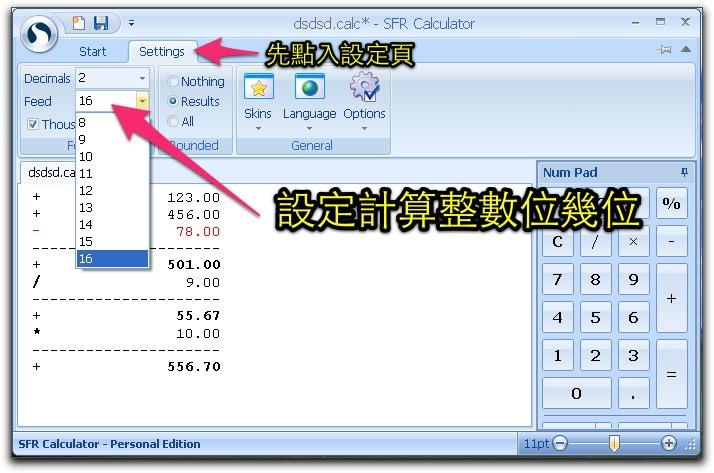 Parallels DesktopScreenSnapz005.jpg