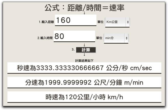 snap05011.jpg