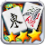 Imperial Mahjong Pro file APK Free for PC, smart TV Download