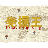 Excavation King