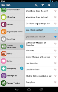 Learn Spanish Phrasebook Pro - screenshot thumbnail