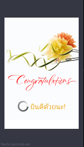 Greeting Congratulations