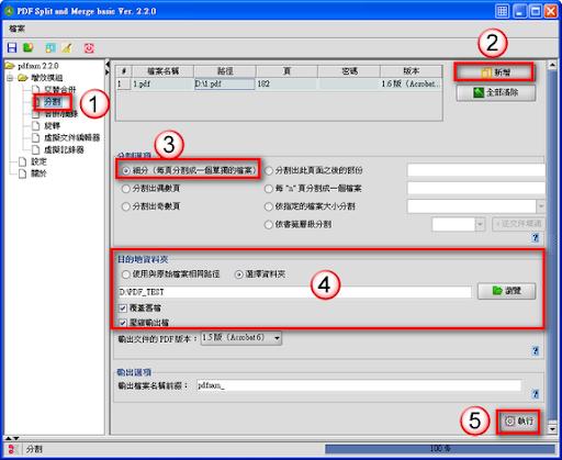 foxy 1.9 8 繁體 中文 免 安裝 版