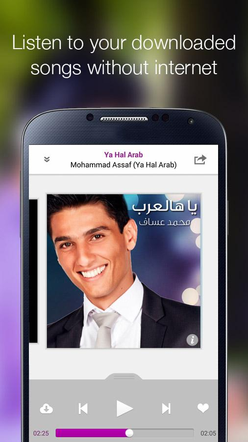 Anghami - Music Unlimited - screenshot