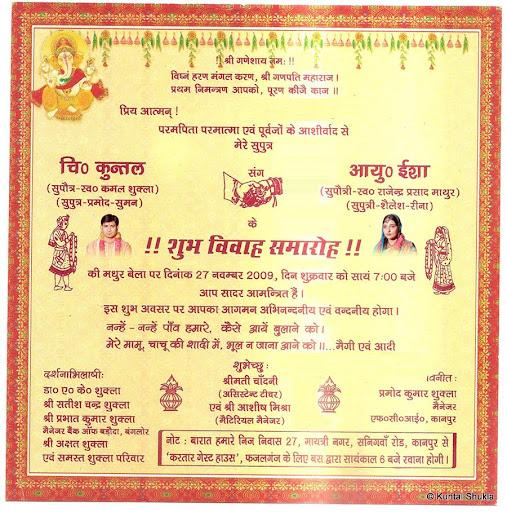 Wedding Invitation Card In Hindi Matter Card Invitation