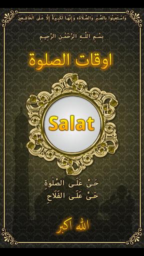 Prayer Times:Azan Qibla Salah
