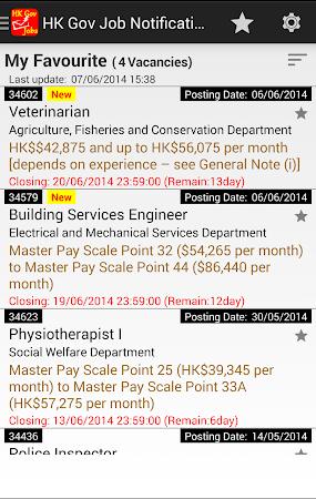 HK Gov Job Notification (政府工) 8.0 screenshot 805600