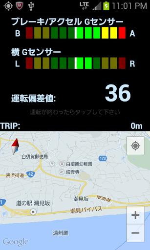 ドライビングGモニターPro『ドラモニPro』