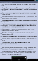 Screenshot of Статусы на все случаи