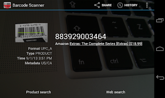 Screenshot of Barcode Scanner