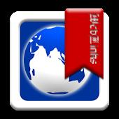WebLinks free
