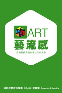 台南「十鼓文化村」(6.3ys) - 一開始就不孤單Ⅱ - 樂多日誌