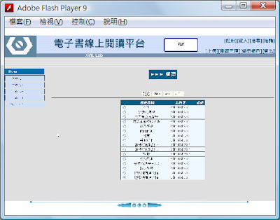 flashplayer.jpg