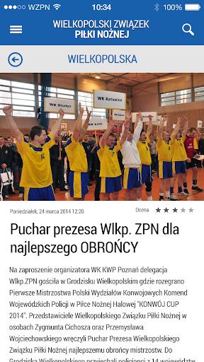 【免費運動App】Wielkopolski ZPN-APP點子
