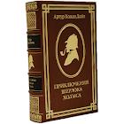 Aventuras de Sherlock HolmesRU icon