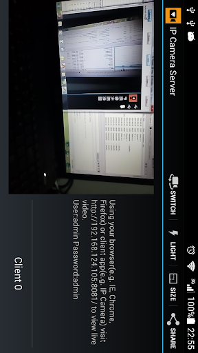 IP攝像頭