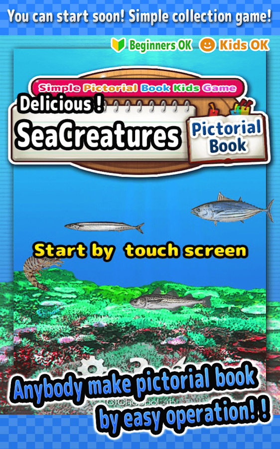 Delicious! SeaCreatures -Simple Kids FREE Game -- screenshot