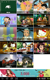 1001故事屋 媒體與影片 App-愛順發玩APP